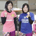 【ボートレース】野田彩加&福山恵里奈に期待 6年半ぶり山口支部から女子レーサー